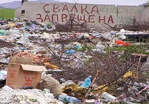 В Октябрьском районе продолжается работа по ликвидации несанкционированных свалок