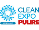 Краснодар примет международную выставку Clean Expo в сентябре
