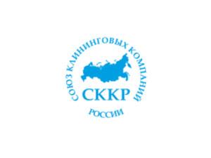 Зарегистрирован первый межрегиональный Профсоюз Работников Клининговых Компаний
