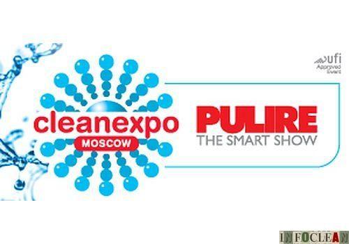 20 ноября в Москве стартует международная выставка CleanExpo 2018